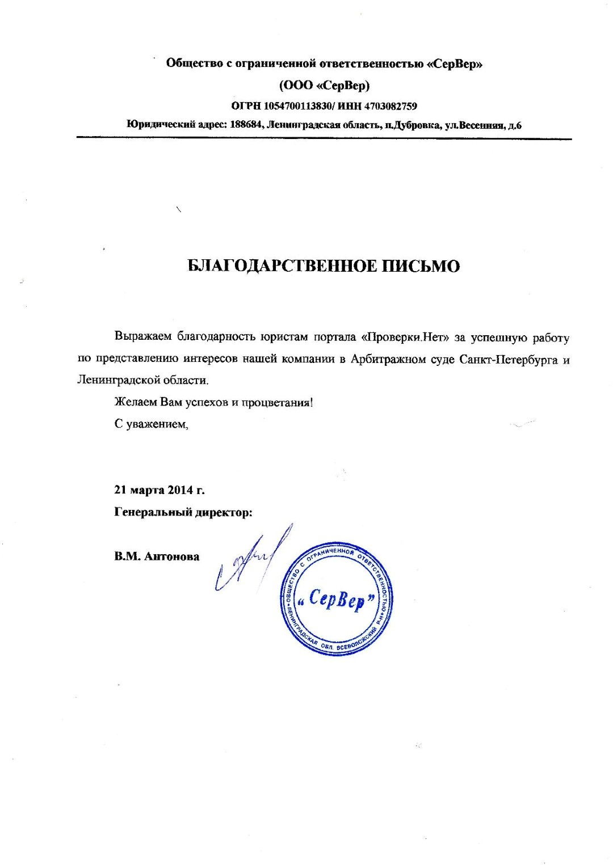 бланк договора аренды квартиры рб