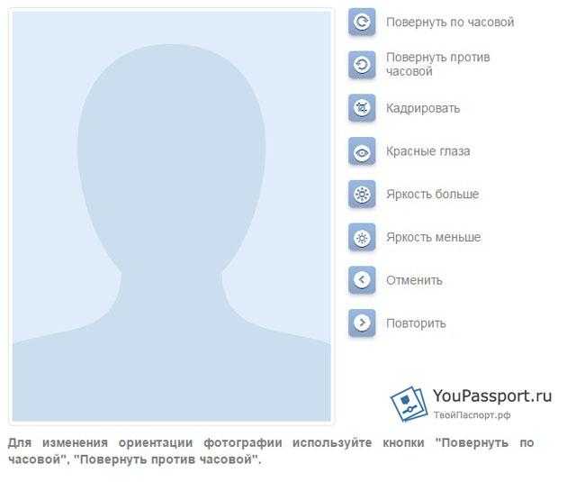 Как сделать загранпаспорт по интернету томск